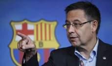 بارتوميو يكشف موقف برشلونة من التعاقد مع نيمار