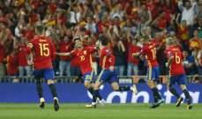 منتخب اسبانيا يعاود نشاطه تحضيرا لمواجهة ليشتنشتاين
