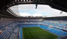 ريال مدريد قد يتعرض لضربة قوية في حال استكمال مباريات الدوري في الصيف