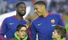 برشلونة يصد محاولات فيغو لضم مدافعه الفرنسي
