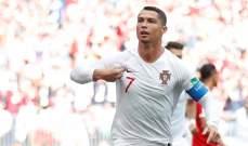 ميزة تاريخية لهدف رونالدو ضد المغرب
