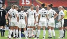 الاتحاد الالماني يرفض خوض مباريات في بلدان لا تسمح بدخول السيدات