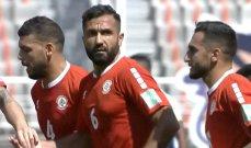 لبنان بحاجة للفوز بأي نتيجة أمام تركمنستان للتأهل إلى الدور النهائي من التصفيات