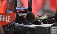 فيراري تدخل سباق النمسا بمحركها الثاني
