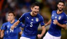 ثلاثة مهاجمين في تشكيلة ايطاليا الاساسية ضد اوكرانيا