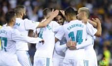 الليغا : ريال مدريد يعود من ملقة بفوز صعب ويخطف المركز الثالث