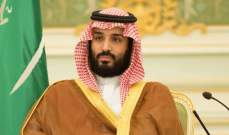 أول تعليق رسمي سعودي على نية الأمير محمد بن سلمان شراء نادي مانشستر يونايتد