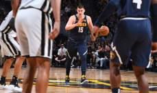 NBA: دنفر يحسم السلسلة بعد 7 مباريات وتورنتو يتقدم على فيلادلفيا في نصف النهائي