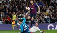 موجز الصباح: برشلونة يواصل إهانة كبرياء ريال مدريد، العاصمة روما ترتدي الثوب الأزرق وبايرن ميونيخ يتساوى مع دورتموند