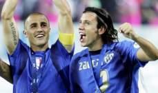 لاعب إيطالي يعتزل في ذكرى تحقيقه كأس العالم
