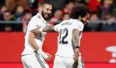 بنزيما يدون اسمه في تاريخ ريال مدريد