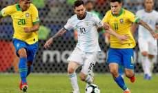 الكونميبول يقرر تأجيل مباريات تصفيات كأس العالم 2022