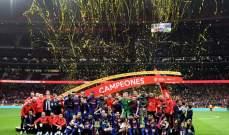مسيرة برشلونة وإشبيلية في كأس ملك إسبانيا