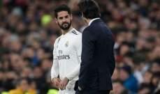 ريال مدريد يقرر بيع ايسكو