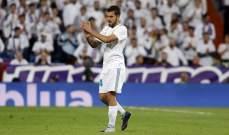 ريال مدريد يعرقل عودة سيبايوس إلى الليغا