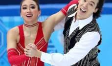 وفاة بطل اليابان الشاب للرقص الفني على الجليد