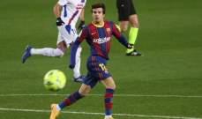 برشلونة ينجح في تمديد عقد بويج حتى 2023