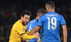 ماكسيموفيتش قد يغيب عن نابولي أمام برشلونة