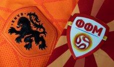 التشكيلة الرسمية لمباراة هولندا ومقدونيا الشمالية