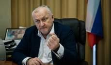 """رئيس """"روسادا"""" يتوقع منع روسيا من المشاركة في أولمبياديي 2020 و2022"""