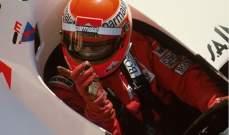 عالم الفورمولا 1 يودع نيكي لاودا