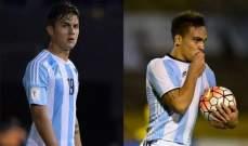 ديبالا ولاوتارو مارتينيز يقودان الأرجنتين أمام المانيا بغياب ميسي