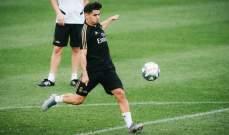 مدة غياب صادمة لـ دياز عن ريال مدريد