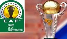 كأس الاتحاد الافريقي: خسارة المصري البورسعيدي وفوز النجم الساحلي