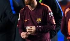 موجز الصباح: ميسي يقود برشلونة للقب الليغا، جايمس يعبر بـ كليفلاند الى نصف النهائي وفاردي يعتذر من جماهير ليستر