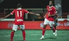 الدوري المصري: الأهلي البطل يدك شباك إنبي بثلاثية نظيفة