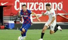 بطولة إسبانيا: برشلونة لاستعادة التوازن والصدارة