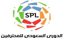 مفاجأة للجماهير المتابعة للدوري السعودي!
