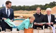 ميركل تضع حجر أساس أكاديمية الاتحاد الألماني