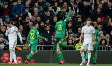 موجز الصباح: ريال مدريد وبرشلونة يودعان كاس ملك اسبانيا، فينغر قد يعود الى ارسنال، مبابي يريد الريال والاهلي يهزم بيراميدز