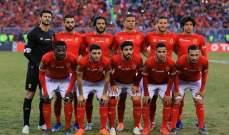 الاهلي ينعش اماله بلقب الدوري المصري بعد تخطيه المصري