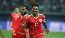 رجال السلطنة إلى نهائي كأس الخليج