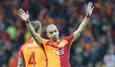 غلطة سراي ينفرد بصدارة الدوري التركي بعد فوز متاخر
