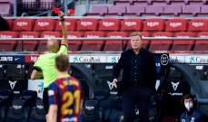 برشلونة يفقد كومان امام فالنسيا واتلتيكو مدريد