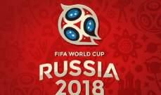 122 هدفاً في دور المجموعات من مونديال 2018
