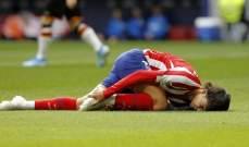 اتلتيكو مدريد يفقد نجمه في الديربي