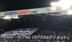 رسالة من جماهير نيوكاسل ضد مانشستر