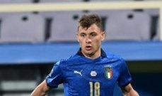 ليبي يختار نجمي المنتخب الإيطالي