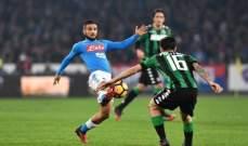 الكالتشيو : نابولي يعزز وصافته بفوزٍ مستحقٍ على ساسولو
