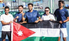 تصفيات كأس ديفيس: الاردن ترافق سوريا الى الدور المقبل