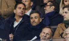 انريكي تابع مباراة برشلونة وريال بيتيس في الكامب نو