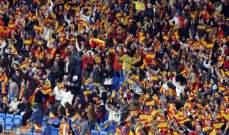 اسعار بطاقات مشاهدة المنتخب الإسباني في السانتياغو برنابيو