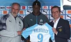 رسميًا: بالوتيلي لاعبًا في صفوف مارسيليا