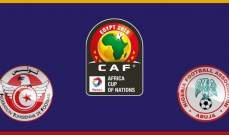 الغيابات تضرب تونس امام نيجيريا في مباراة تحديد المركز الثالث بامم افريقيا