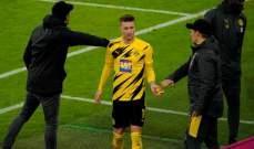 رويس يصب غضبه على الحكم بعد مباراة بايرن ميونيخ
