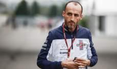 كيوبيكا : هدفي البقاء في الفورمولا 1